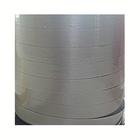 Silverfärgat presentsnöre i metervara