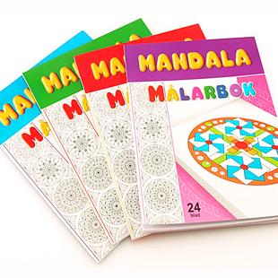 Målarbok Mandala